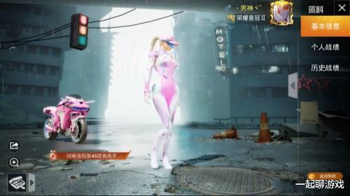 """《【合盈国际注册平台】""""吃鸡""""玩家获得火箭101免费粉帽子,搭配S3的绝版衣服,绝了!》"""