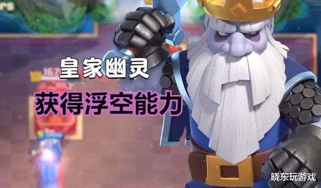 天子传奇ol_皇室战争:新版本BUG频出,玩家怀念有光头策划的日子