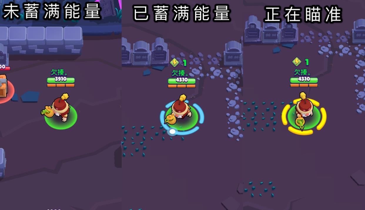 《荒野乱斗》新手玩家入游须知,观看敌人脚下可以判断超级技能 荒野乱斗 端游热点  第2张