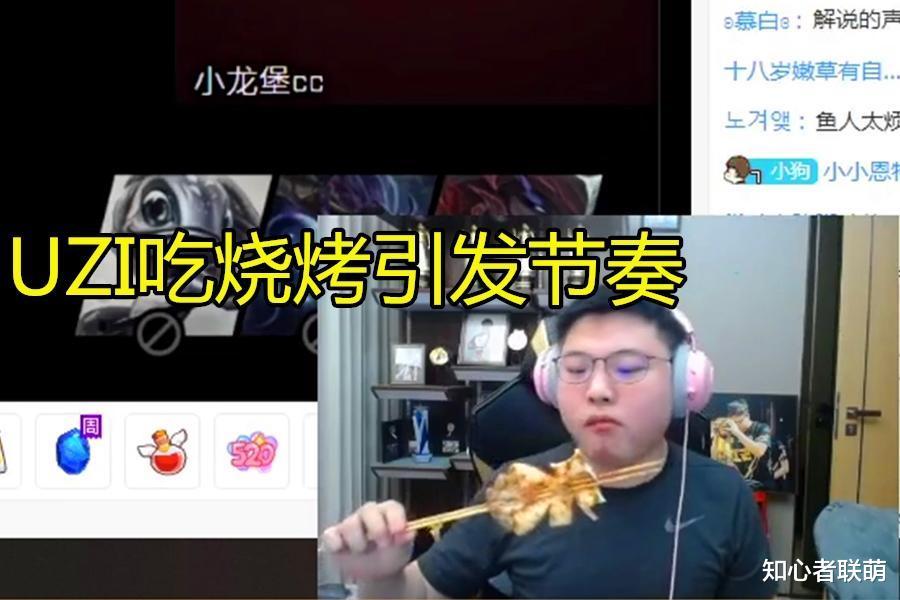 """光荣使命免费激活码_UZI女友发408字微博打破""""假糖尿病""""传闻,这次是真生气了"""