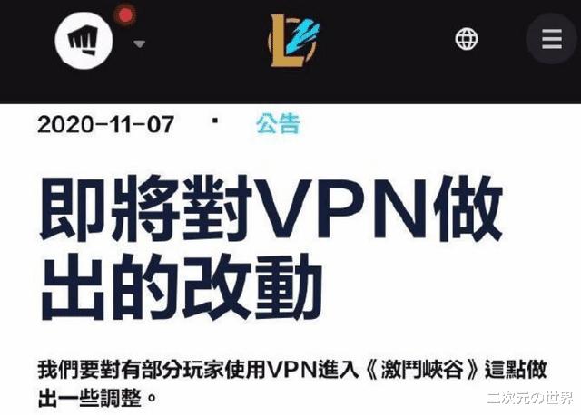 LOL手游锁区之后王者荣耀成最大赢家?网友:网易更开心