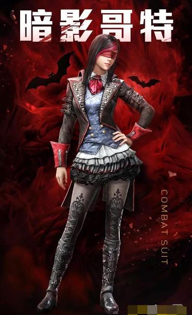 和平精英:盘点最良心的商城直售皮肤,最后一套吸血鬼绝对血赚!