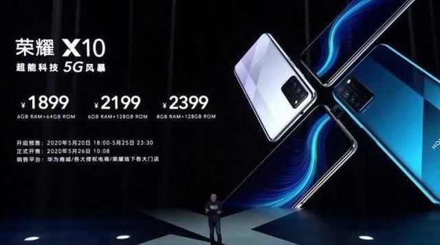 华为进一步收割5G市场,90Hz+4300mAh+双模5G,价格感人