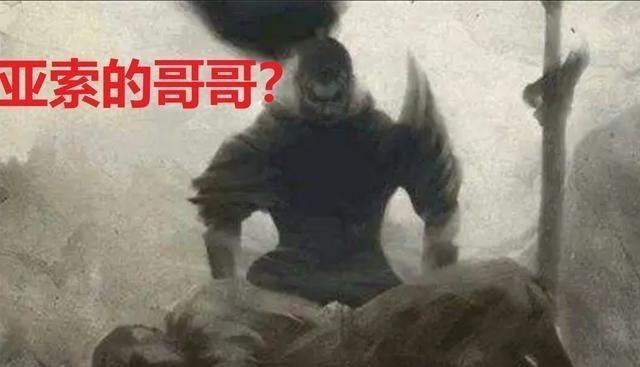 《【煜星娱乐公司】LOL:亚索的哥哥?7月上线2位新英雄,官方透露中单即将崛起》