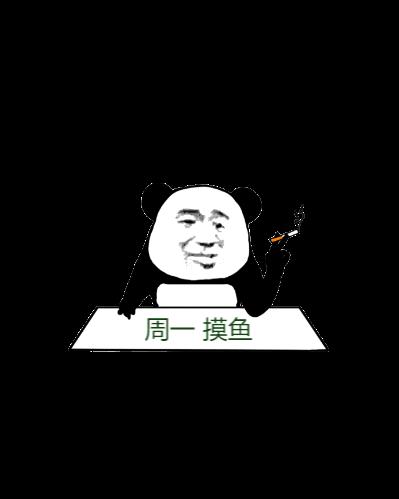 《【煜星平台注册网址】《天刀手游》教你采摘雪莲小技巧》