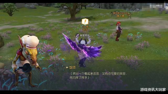 《【煜星测速登录】龙之谷2刚下载便卸载?荒野乱斗告诉你,玩家需要什么样的手游》