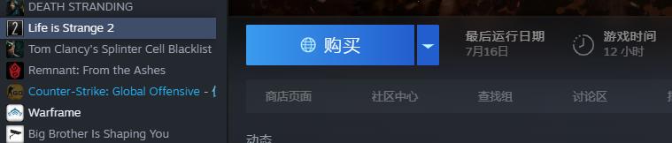 《【煜星在线登陆注册】Steam已购游戏无法游玩 玩家:被土豆服务带坏了?》