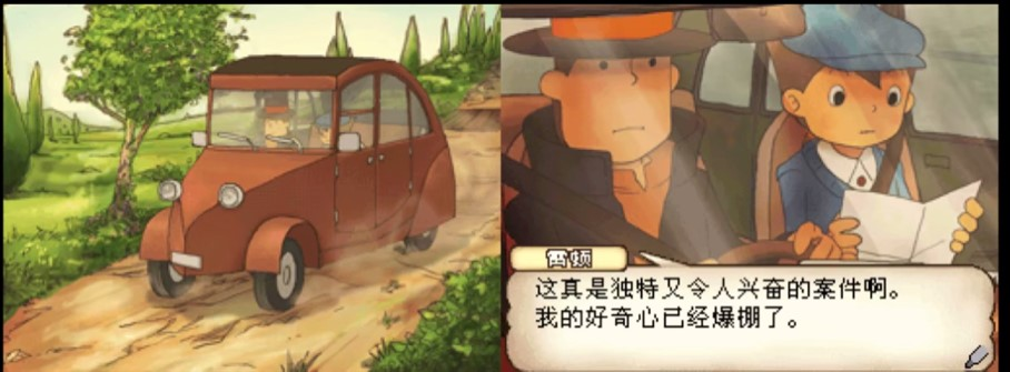 新游速报:日本最经典的解谜游戏之一,中文版确认冬季发售 手游 雷顿教授 雷顿教授与不可思议的小镇 手游热点  第5张