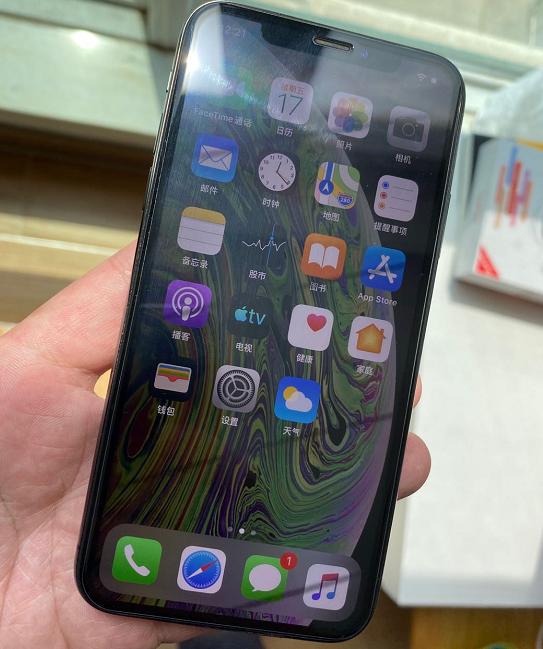魔兽世界保护我_iPhone12没发布,iPhoneXS又能多卖200块