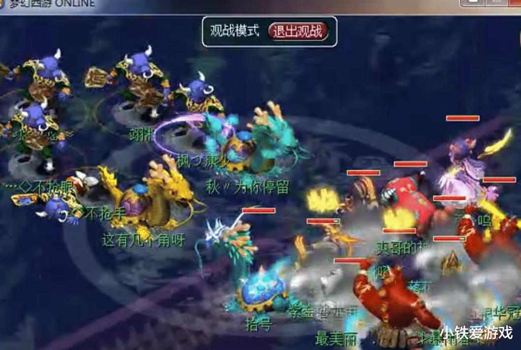 梦幻西游:老王追忆远古最强服战神兽,可1刀秒人,比赤焰兽还强插图(3)