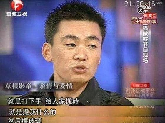 王宝强坎坷的情史,其实在他的背后,总共有3个女人 少林寺 王宝强儿子 王宝强工作室 马蓉 王宝强 手游热点  第3张