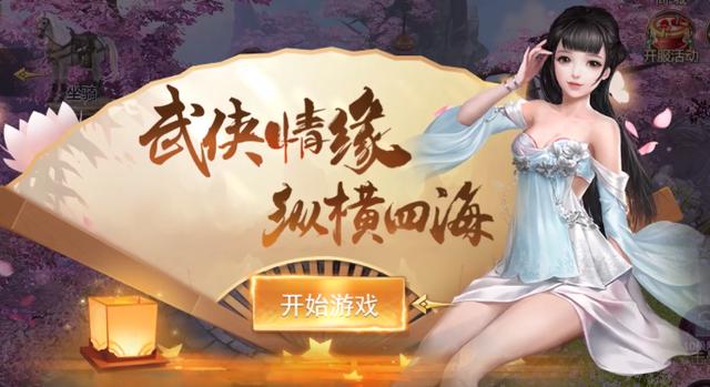 《【煜星娱乐注册】中国玩家太惨了!山海经养鲲变成仙侠,现在连三国游戏也变味了》