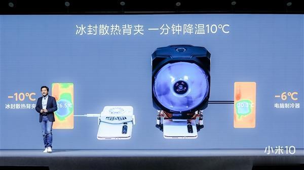 小米散热背夹干掉CPU散热器 酷冷神回复:你没涂硅脂