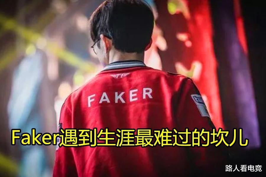 《【煜星在线娱乐】LOL历史第一人就这待遇?金教练谩骂Faker遭怒喷:你也配骂他?》