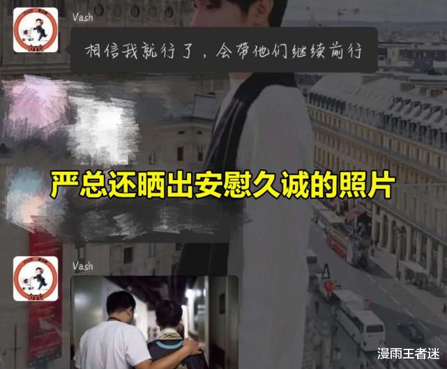《【煜星app登录】DYG严总在粉丝群发话,林教练又取关官博,可能真离下课不远了!》