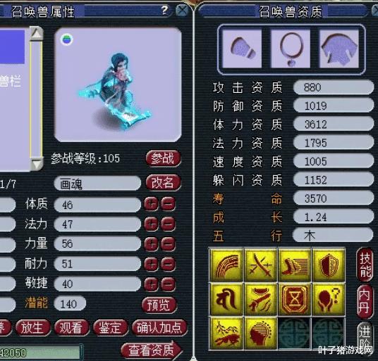 疯狂坦克游戏_梦幻西游:新出专用无级别140锤子 爆总再打造神马护盾蛇卵