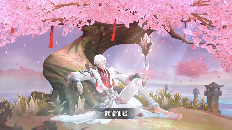 《【煜星娱乐app登录】王者荣耀:最帅的男人《武陵仙君》下》