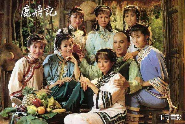36年前TVB这版《鹿鼎记》里的七位女主虽然不算惊艳但也都具有辨识度插图4