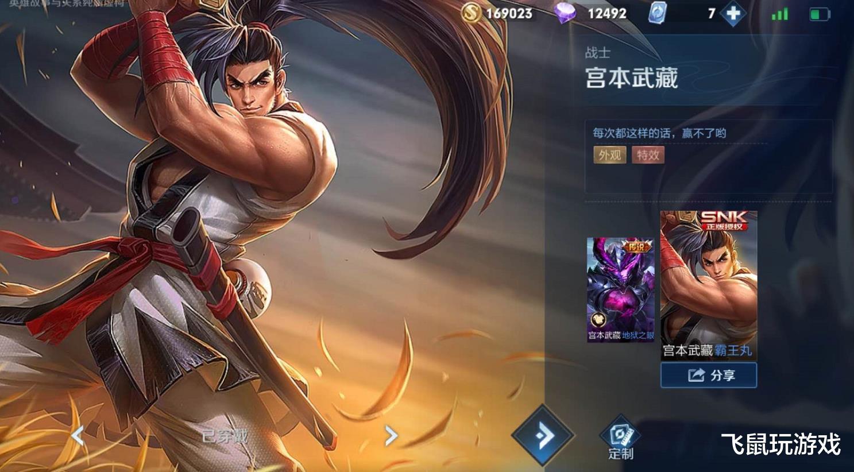 """renjian_王者荣耀:公认的战士""""霸主""""出现,胜率直接登顶,出场率还不如宫本"""