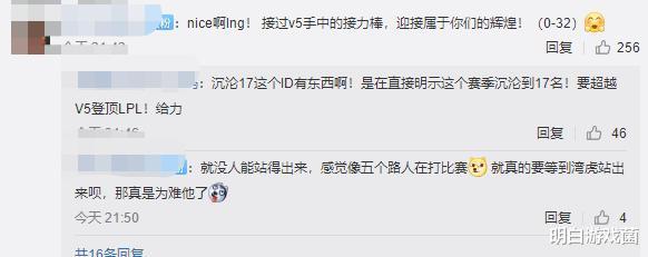 《【煜星娱乐主管】LNG新阵容首战惨败SN,首发五虎曾被TES替补P皇20分钟击穿!》