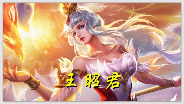 《【煜星登陆地址】王者荣耀:草丛三姐妹被完爆,最完美的法师,所有人的女神》