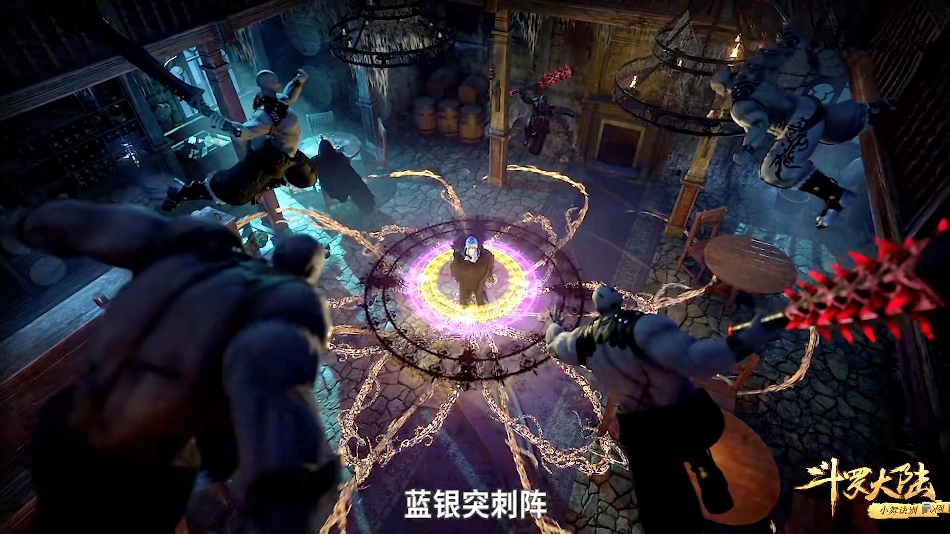斗罗113集:酒馆之战蓝银皇初显威能,有谁注意到唐昊的表情?