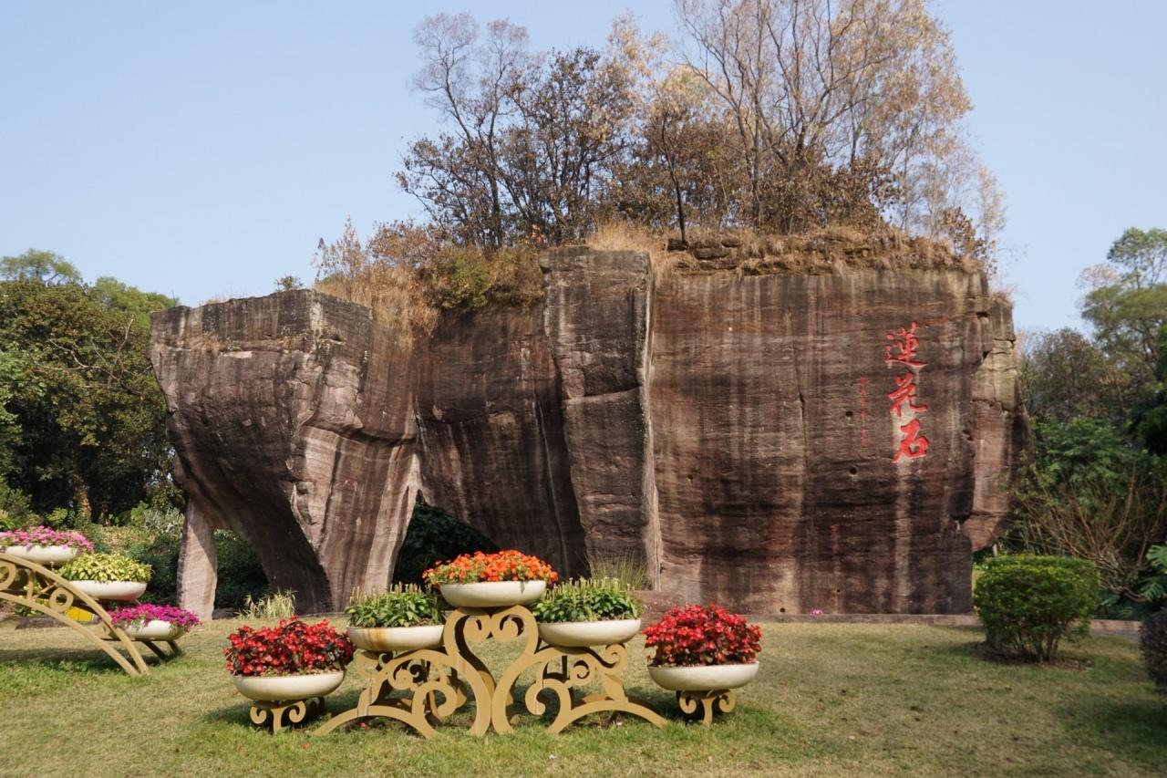广州有个风景区,地貌奇特壮观,亦是祈福圣地