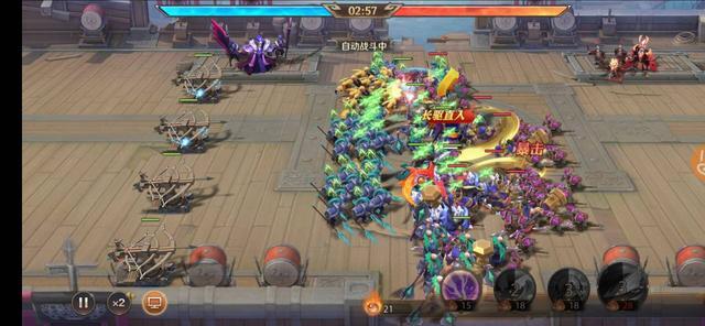 《少年三国志:零》赤壁之战玩法详解插图(3)