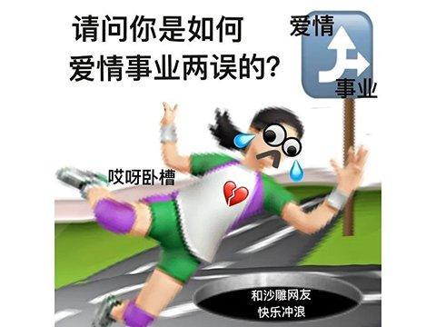 微软拿15年前的游戏炒冷饭,被中国玩家喷惨,Steam好评仅有49%插图