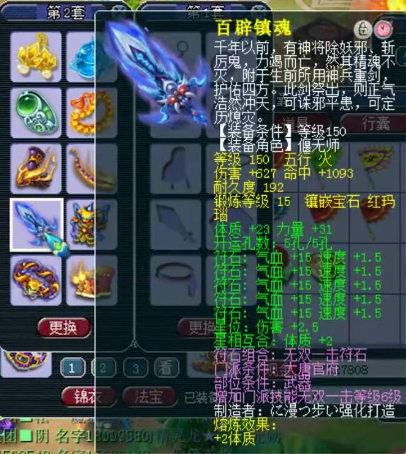 《【煜星平台怎么注册】梦幻西游:低调的天启物理系大佬,拥有1028+非专用极限神器!》