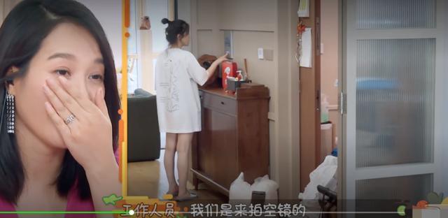 上综艺用白布罩住家具,不能忍受节目组穿鞋进她家,她活该被骂?