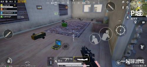 """《【合盈国际平台网站】""""吃鸡""""P城有1个藏宝室,用11发榴弹打开门,捡到6个超级武器!》"""