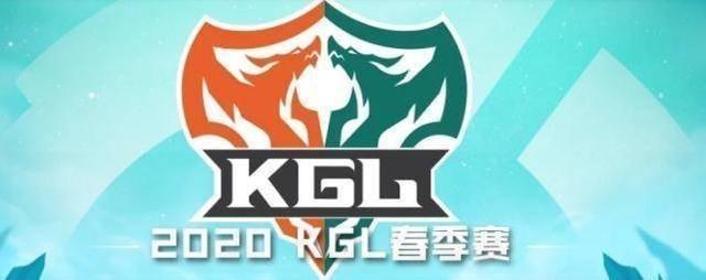 《【煜星娱乐登录地址】VG战胜HC进入KGL四强,三名主力曾是打进kpl的功臣,却被奶茶耽误》