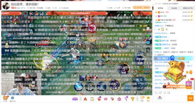 《【煜星平台官网注册】剑仙首秀半小时人气破1500W,王校长送礼第一,首局拿出96%胜率英雄!》
