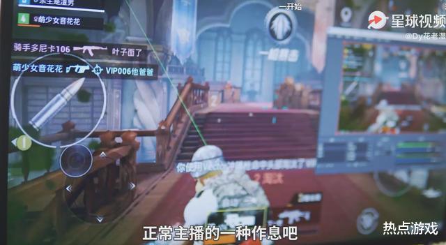 最终幻想10图文攻略_花老湿正式加入小象大鹅,走心纪录片吐露心声,花太香是这么来的