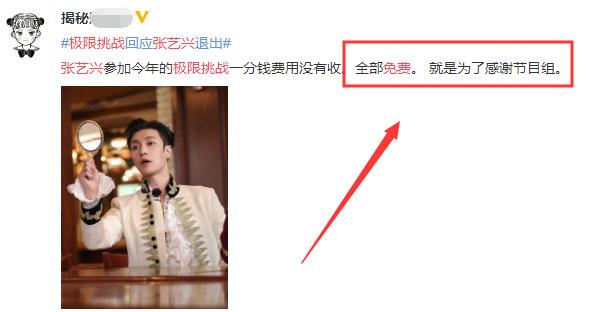 男人帮有望再次同台,孙红雷黄渤被曝参加新综艺,张艺兴要笑了!