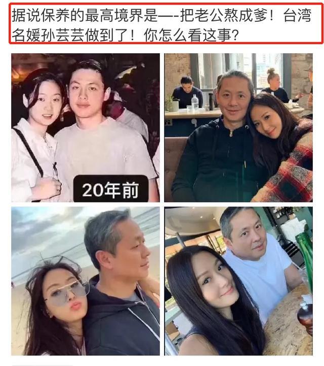 13岁倒追富豪的她,三年生两胎,与富豪似父女,如今身价上百亿