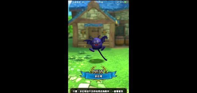战略RPG《勇者斗恶龙战略指挥家》转生异世界化身魔物指挥官插图(5)