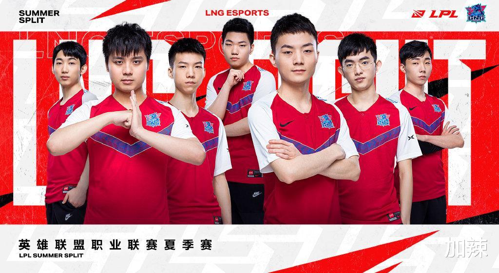 《【煜星娱乐官方登录平台】LPL夏季赛即将开始,谁会成为垫底队伍?LNG和RNG绝对是不二之选》