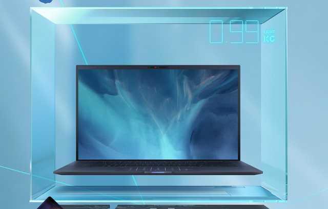 双雷电3+高达94%屏占比!这款产品9999元开售