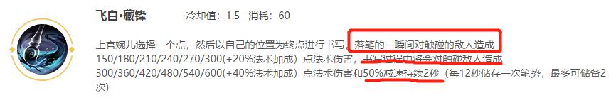 《【煜星娱乐官网登录】王者荣耀:S20赛季最强刺客,不是老虎、玄策,而是有法伤的她!》