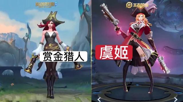 《【煜星娱乐集团】英雄联盟和王者女英雄造型对比,欧美风PK中国风,谁更吸引你?》