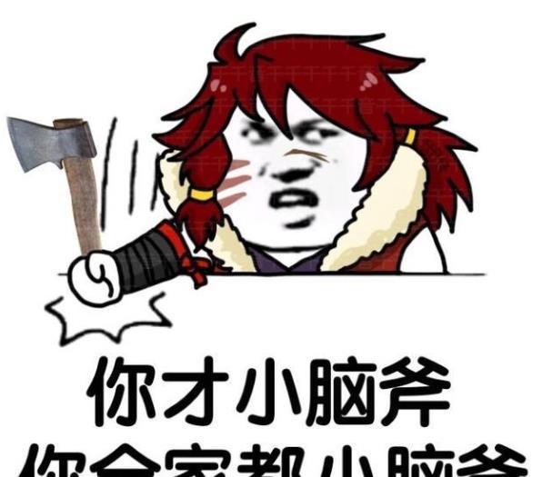 《【煜星娱乐网页登陆】王者荣耀:掌控全场 裴擒虎武林打野干货秘籍奉上》