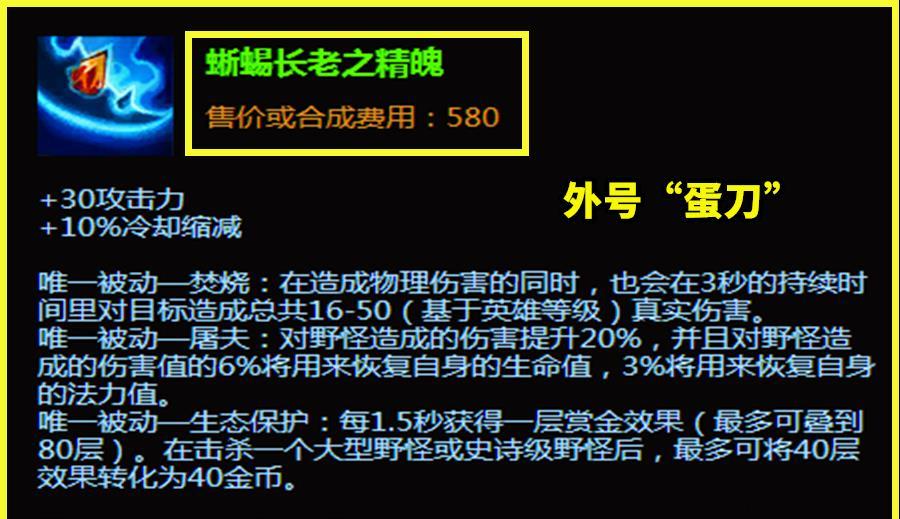"""坦克世界新手卡激活_LOL:从未见过的""""畸形""""版本,蛋刀联盟、日炎神教还记得吗?"""