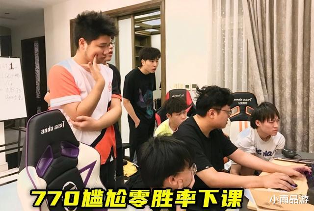 KPL秋季赛上半程四大囧教练:770零胜率下课,花楼猛吹训练赛插图(2)