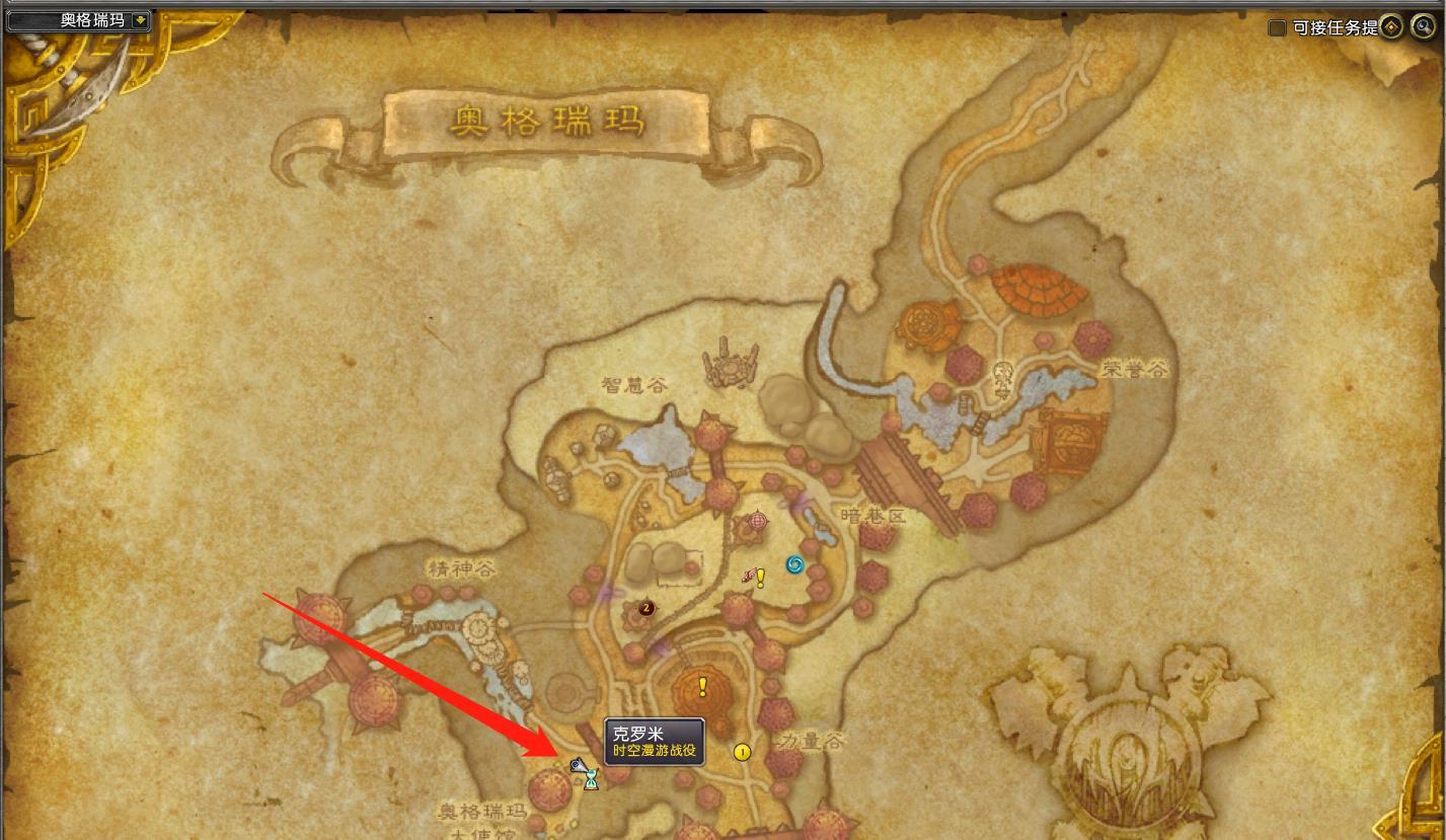 幻想学园_魔兽世界:前夕版本小号1-50升级路线,实测最快7小时可达到满级-第2张图片-游戏摸鱼怪