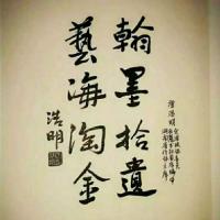 艺海扬帆0734
