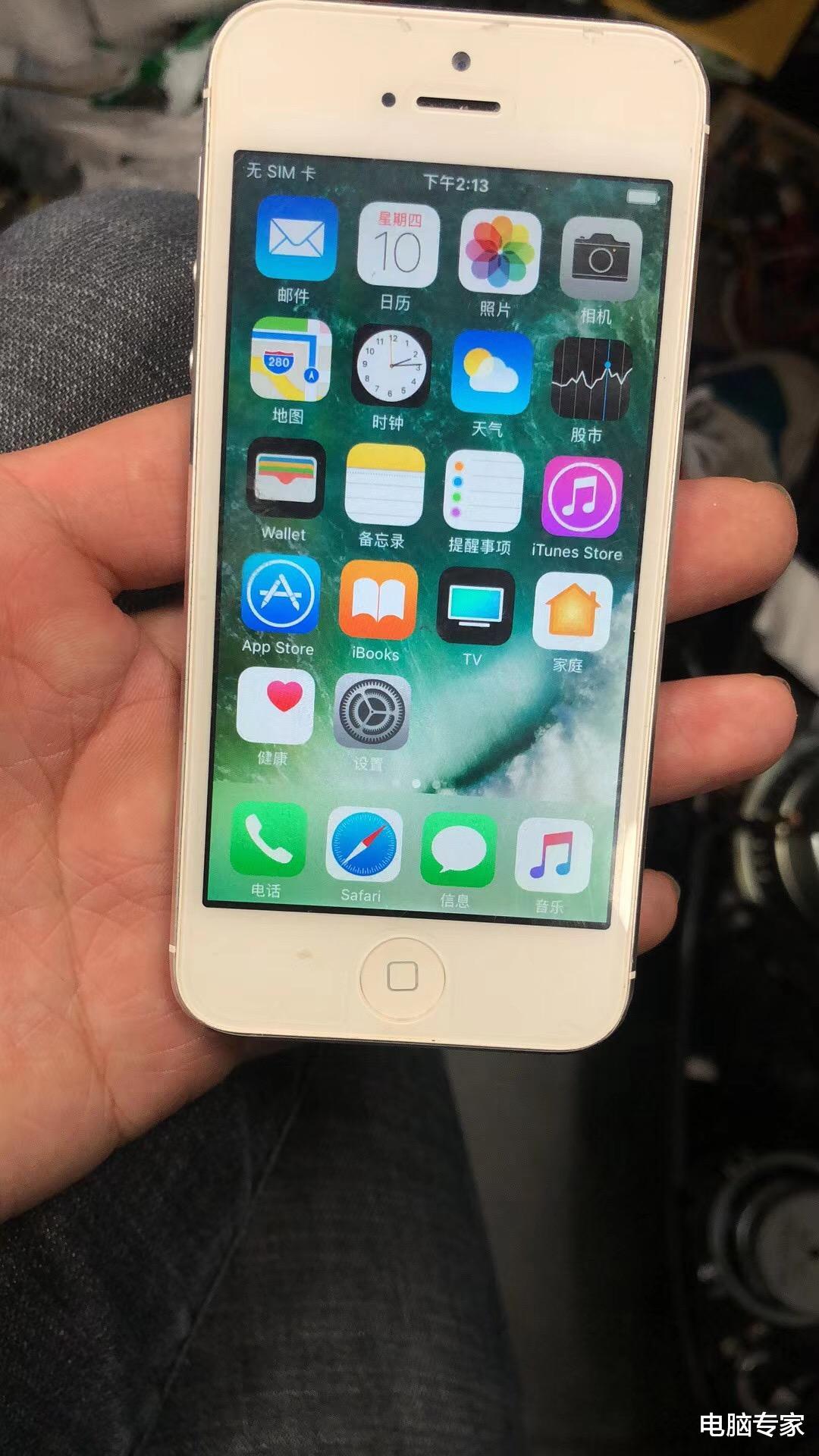 我把iPhone6代手机升级到最新IOS14操作系统能否使手 数码科技 第1张