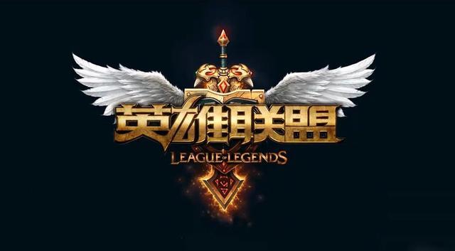 《【煜星娱乐登录注册平台】LPL要拍电视剧了!网友调侃:让简自豪演Uzi》