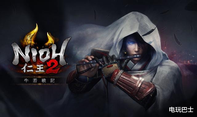 """德邦打野天赋_《仁王2》首部DLC""""牛若战记""""获IGN 8分好评"""